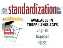 ASME standards available in three languages